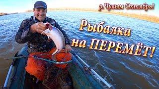 11.10.19г Очередная Проверка ПЕРЕМЁТА! Рыбалка на Перемёт, р.Чулым!