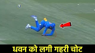 IND vs AUS 3rd ODI : Shikhar Dhawan Injured During Match !!