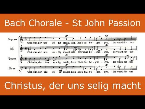 Иоганн Себастьян Бах - Christus, der uns selig macht (Chorale)