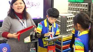 Publication Date: 2019-04-15 | Video Title: Sha Tau Kok Central Primary Sc