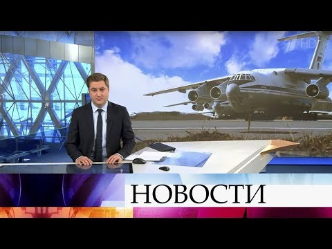 Выпуск новостей в 09:00 от 23.03.2020