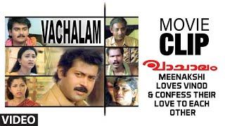 Vachalam Movie Clip 07-Meenakshi loves Vinod & Confess their love to Each other| Johnson| Movie Clip