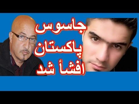 Shafie Ayar vs Showalia syah || جاسوس پاکستان افشا شد
