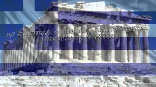 Dj Maxilla & Giorgos Xanthiotis - Chiculata (Remix)