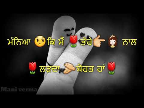 Love   Story   Motivational   Inspirational   Success  inspiration Quotes In Punjabi   Mani Verma