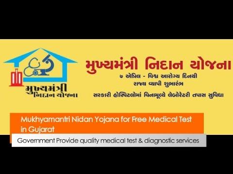 Mukhyamantri Nidan Yojana for Free Medical Test in Gujarat