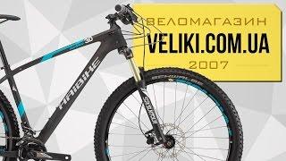 "Обзор велосипеда Haibike Greed HardNine 3.0 29"""