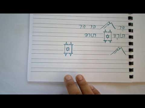 cuaderno-de-caligrafÍa-a-full-color