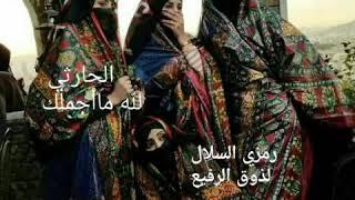 محمدحمود الحارثي / لله مااجملك / لحن خرافي / لاتفوتك