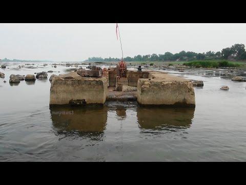 Nabhisthan of Narmada River