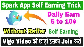 Spark App Self Earning Trick | Daily Earn $5 to $10 Easily