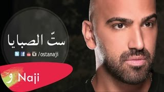 Naji Osta -Sett El Sabaya / ناجي اسطا - ستّ الصبايا