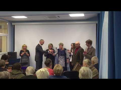 Открытие территориального центра социального обслуживания Щукино Бирюзова 4