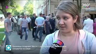 Moskva oblast asosiy kapital ta'mirlash bo'yicha eng yaxshi hududlarida 5 kiritilgan edi
