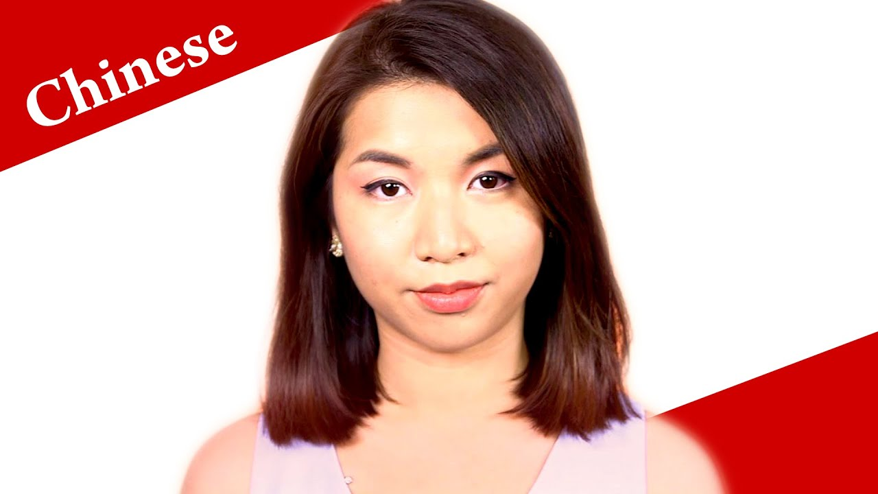 chinese makeup tutorial natural look easy asian eye