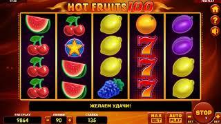 Слот Hot Fruits 100 бесплатно!