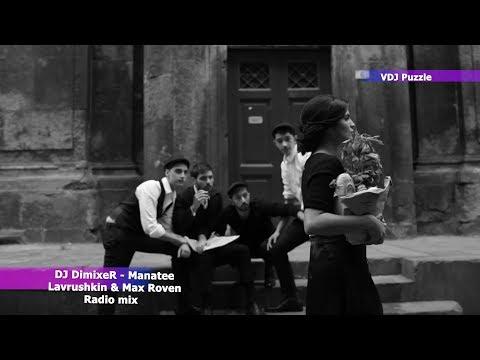 DJ DimixeR - Manatee (Lavrushkin U0026 Max Roven Radio Mix) Clip 2K19 ★VDJ Puzzle★