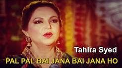 Download ik pak bai jana mp3 free and mp4