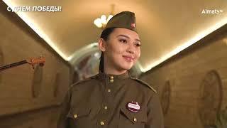 День Победы в Алматы: Made In KZ – Попурри из песен военных лет
