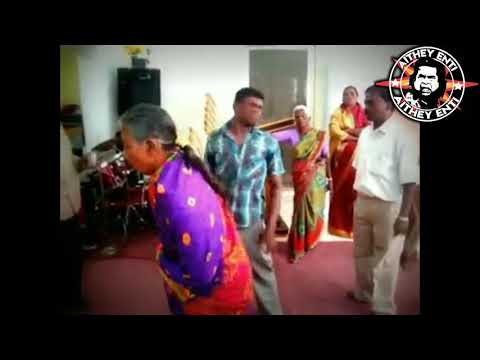 AITHEY ENTI|FRAUD CHRISTIAN MISSIONARIES SPOOF