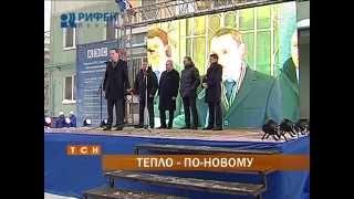 В Перми запущен пилотный проект по модернизации Закамского теплового узла
