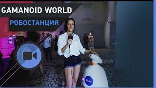 видео Интерактивные музеи мира