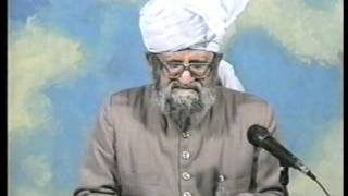 Urdu Dars Malfoozat #349, So Said Hazrat Mirza Ghulam Ahmad Qadiani(as), Islam Ahmadiyya