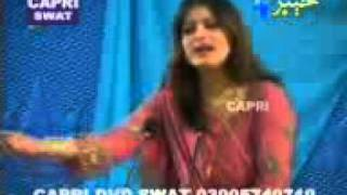 Nice pashto song of ghazala javed baran de baran de uploaded by hunzu.3gp