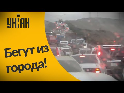 Армянские беженцы покидают Степанакерт из-за возможного нападения Азербайджана