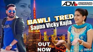 GANGWAR WITH #BAWLI #TARED (OFFICIAL VIDEO) | BAWLI TARED | GANGWAR | VICKY KAJLA | SUMIT GOSWAMI