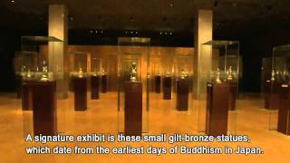 TOKYO NATIONAL MUSEUM - The Gallery of Horyuji Treasures