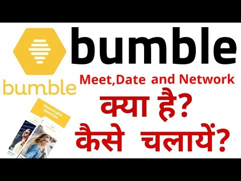 bumble dating app android download