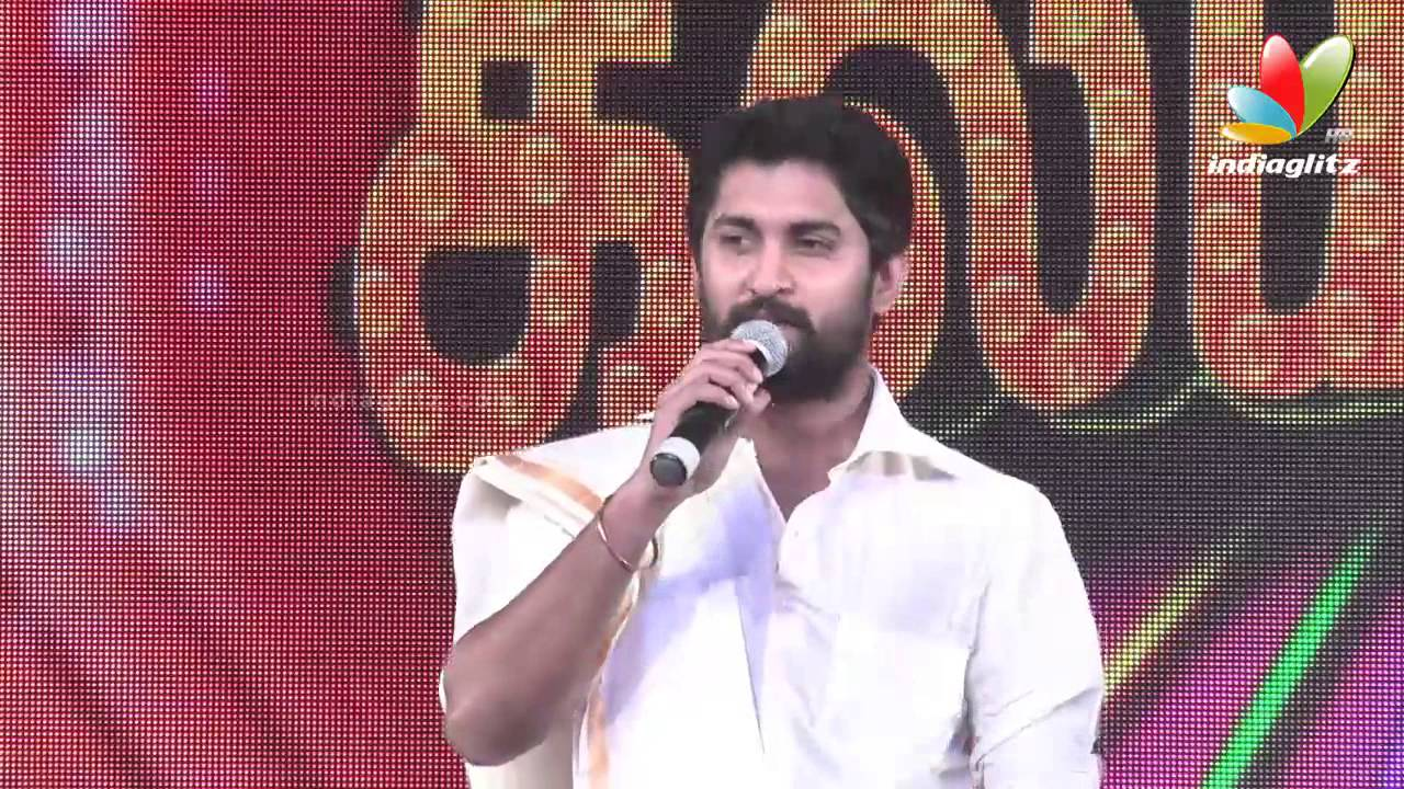 Download Vijay sethupathi and Nani Speech at Aaha Kalyanam Audio Launch  | Vaani Kapoor, Simran