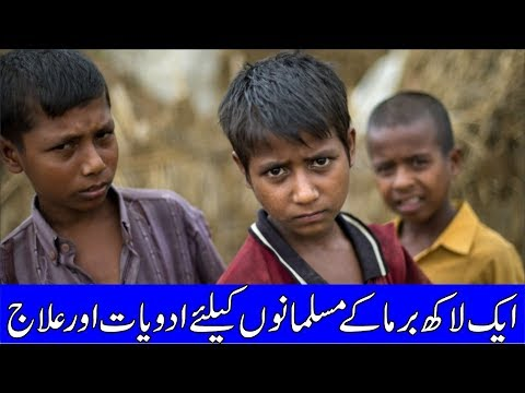 Medical camp for Burma / Myanmar peoples
