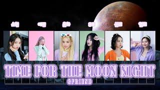 밤 (Time for the moon night) by 여자친구 | K MUSI