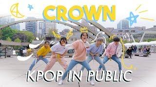 "[KPOP PUBLIC DANCE] TXT(투모로우바이투게더) ""CROWN"" [R.P.M]"