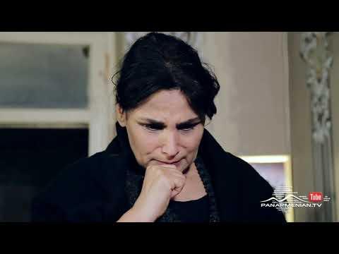 Սիրուն Սոնա, Սերիա 84 / Beautiful Sona / Sirun Sona
