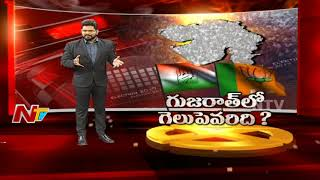 Election Campaign to End Tomorrow || Gujarat Assembly Elections || Special Focus || NTV