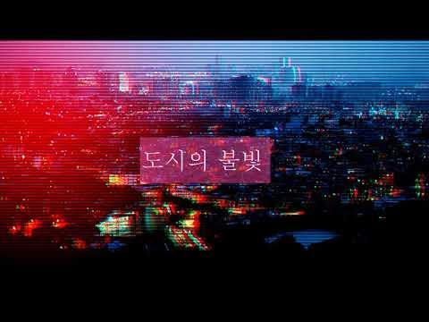 More Human Than Human (Dreampunk//Ambient//Vaporwave mix)