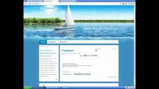 Изменение дизайна сайта, сделанного на Joomla, на свой