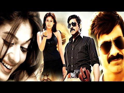 Ravi Teja, Nayantara - Hindi Dubbed 2017 | Hindi Dubbed Movies 2017 Full Movie - Yeh Kaisa Jaanbaaz thumbnail
