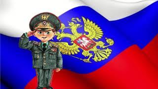 Поздравление с Днём внутренних войск МВД!!!
