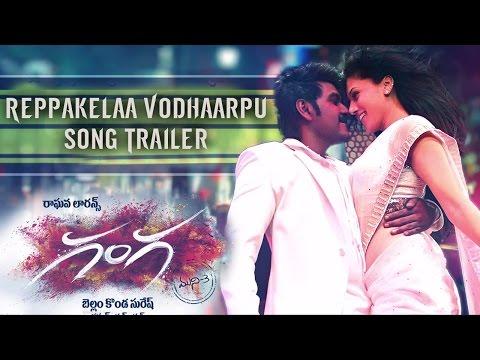 Ganga : Muni 3 Telugu Movie | Reppakelaa Vodhaarpu Song Trailer | Lawrence | Taapsee | Nithya Menon