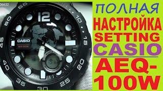 Casio AEQ-100W Налаштування годинника