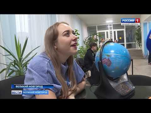 ГТРК СЛАВИЯ Вести Великий Новгород 14 10 19 вечерний выпуск