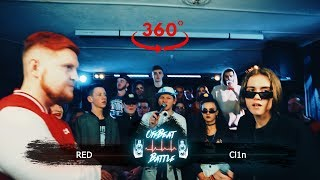 Cl1n VS RED - OffBeat Battle  Season II 1/4 VR360°