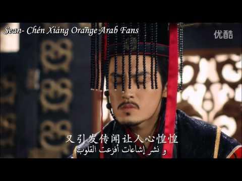 The life of Wang Mang 陈翔 ( drama Chinese 相爱穿梭千年 Love Through A Millennium ) ( Arabic sub ) [HD720p]
