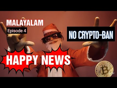 Is India Ban Crypto currency ?!🤔|Crypto currency will be calibrated|Government responce| Epi :4