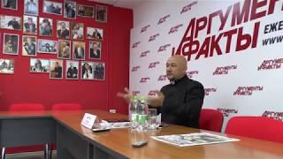 Боград Пресс-конференция Челябинск 19 сентября 2017 года.