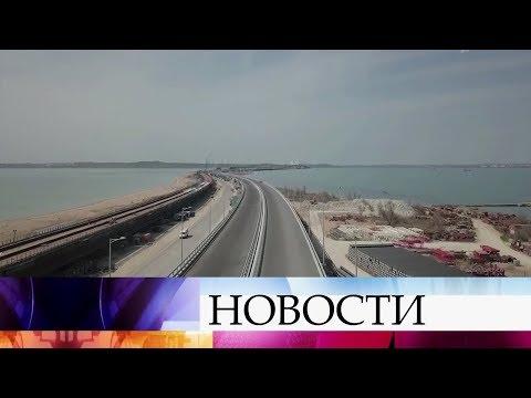 В Керченском проливе последние приготовления к открытию автомобильного движения по Крымскому мосту.